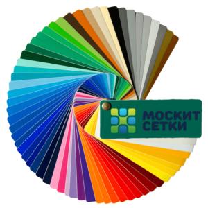 Возможность покраски в любой цвет
